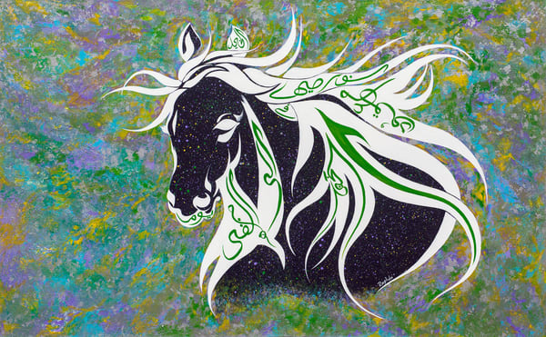 Calligraphy Horse, Forelock