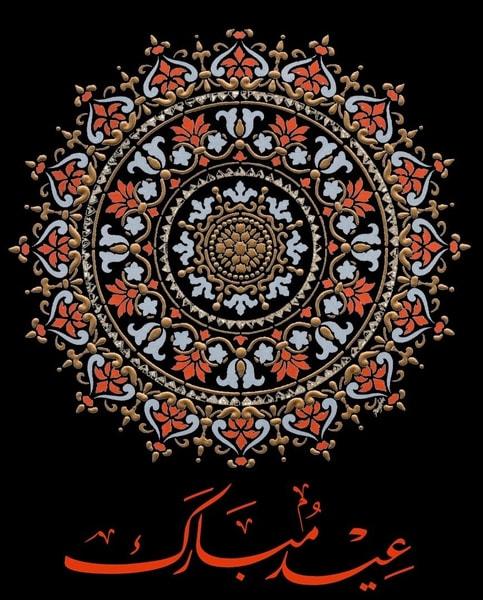 Postcard, greeting cards, Eid Mubarak