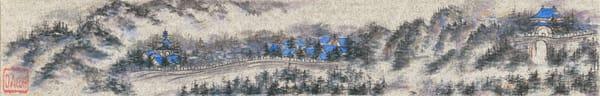 Blue Village Art | donnadacuti
