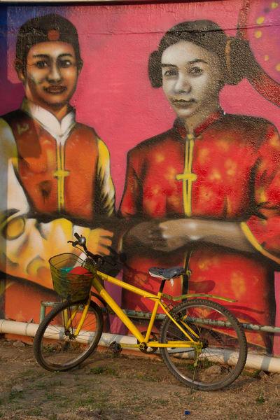 Mural bike