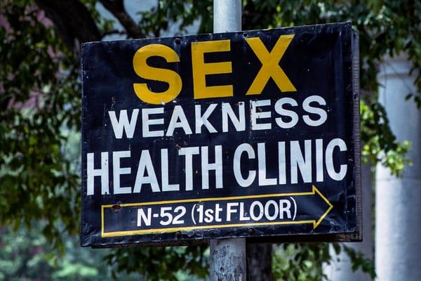 sex weakness