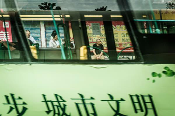 Wuhan Bus Stop