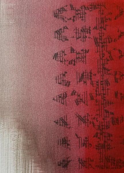 Bach Series #12 Art | Ingrid Matthews Art