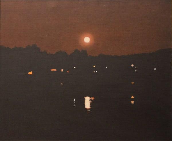 Moon  Art | David R. Prentice