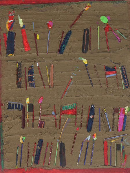 Light  It Up Art | All Together Art, Inc Jane Runyeon Works of Art