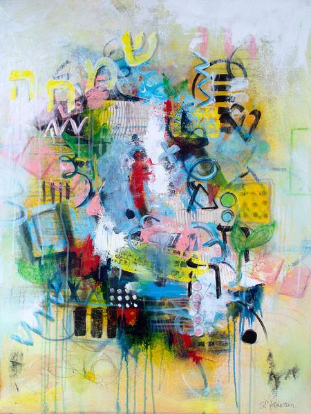Sameach  | Original Jewish Paintings by Sharon Feldstein