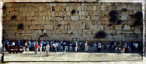 Western Wall Photography Art | martinalpert.com