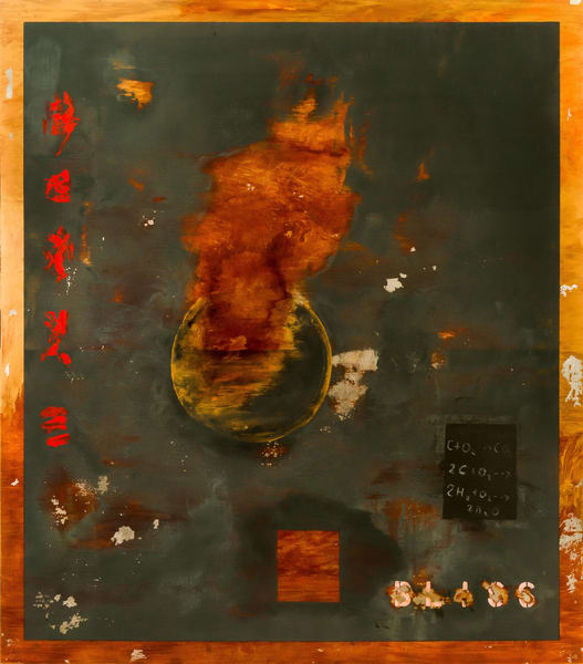 Fire Of Bliss  Art | Adam Shaw Gallery
