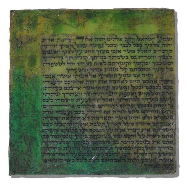 Shema (Green) Art | Ashira Siegel Fox
