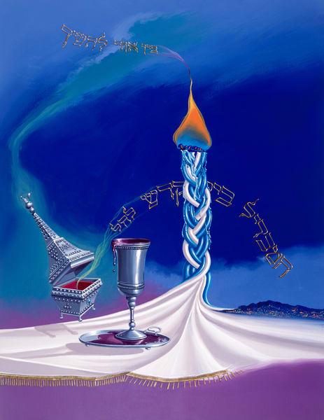 Havdalah Art | Moshe Volcovich