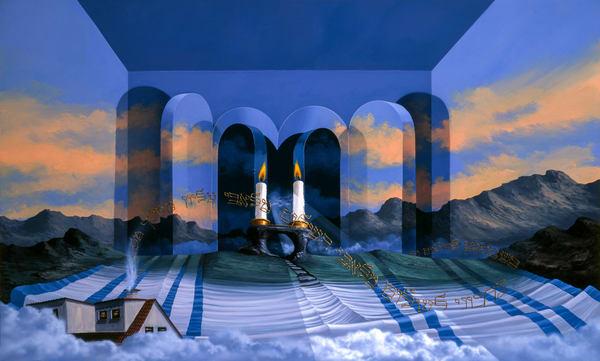 Barchuni Leshalom Art | Moshe Volcovich