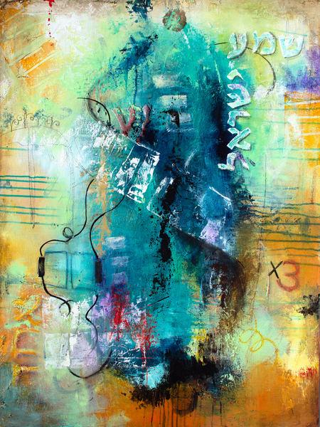 The Shema   Limited Edition Prints Art   Southern Heart Studio, LLC