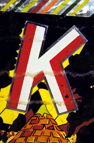 K2 Photography Art | Christopher Grey Studios