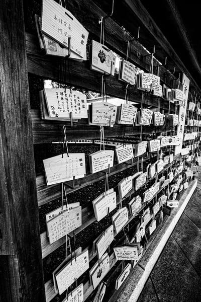Shinto Temple Prayers