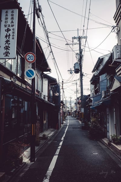 Fine art photograph depicting the street in Kyoto for sale by Ivy Ho