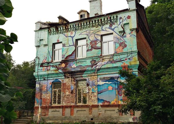 Painted Building   Urban Decay Series Art | smalljoysstudio