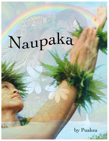 Naupaka, A Hawaiian Love Story Photography Art | Brian Ross Photography
