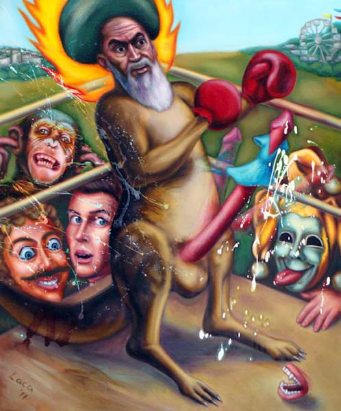 Ayatollah Art | Mathieu Laca