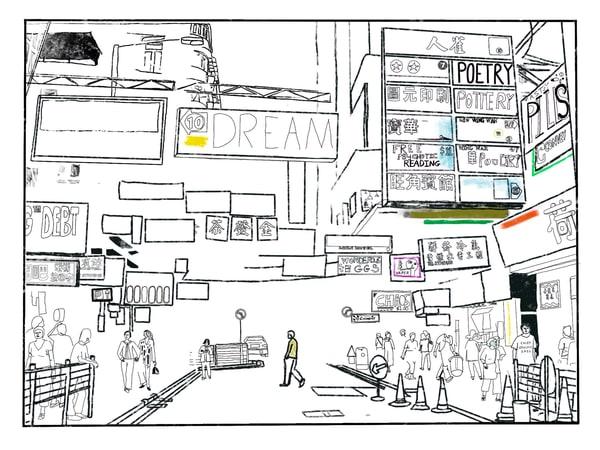 Hong Kong Dream Signs People Drawing