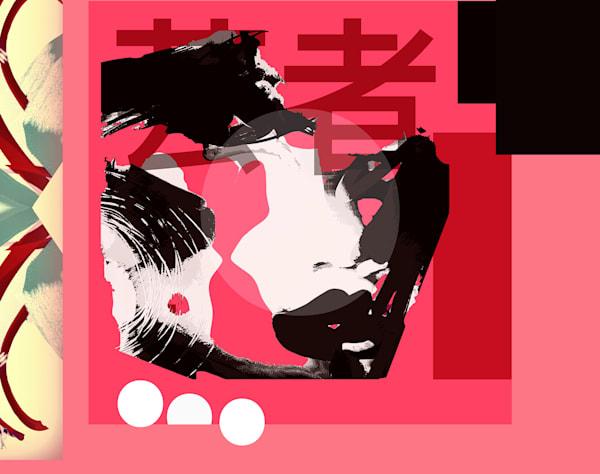 Eisha  Art | Cincy Artwork