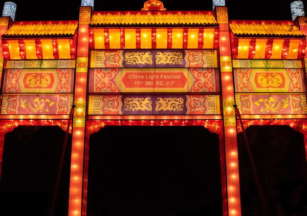 China Light Festival Photography Art | Kathleen Messmer Photography