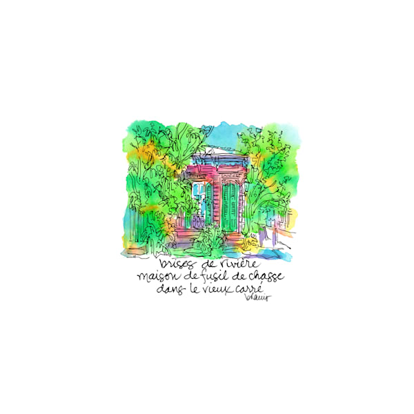 shotgun house, french quarter (french):  tiny haiku art prints in cheerful watercolor for sale online