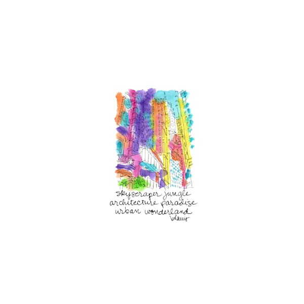 financial district (rotunda), new york city:  tiny haiku art prints in cheerful watercolor available for purchase online