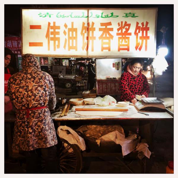 Hui Bread Vendor Photography Art   nathanmurray