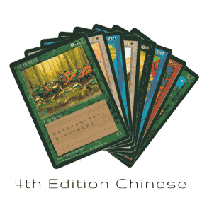 proof-card-set-4th-edition-Chinese-rwmx1v