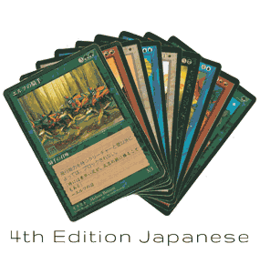 proof-card-set-4th-edition-Japanese-g45bmd