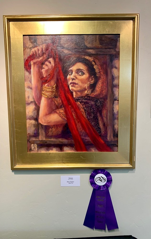 rahab award