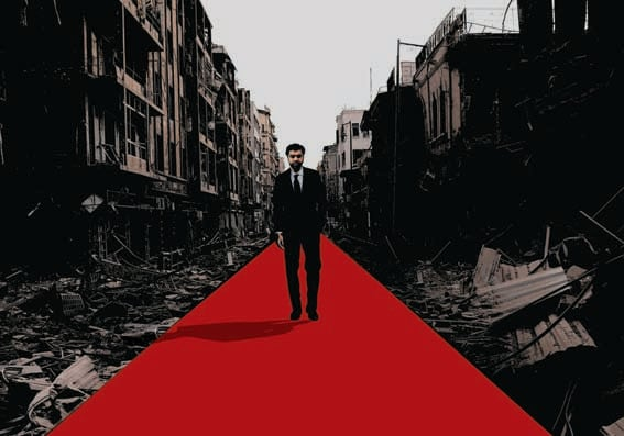 Act 1, Red Carpet, Mohammed Al Howajri 8