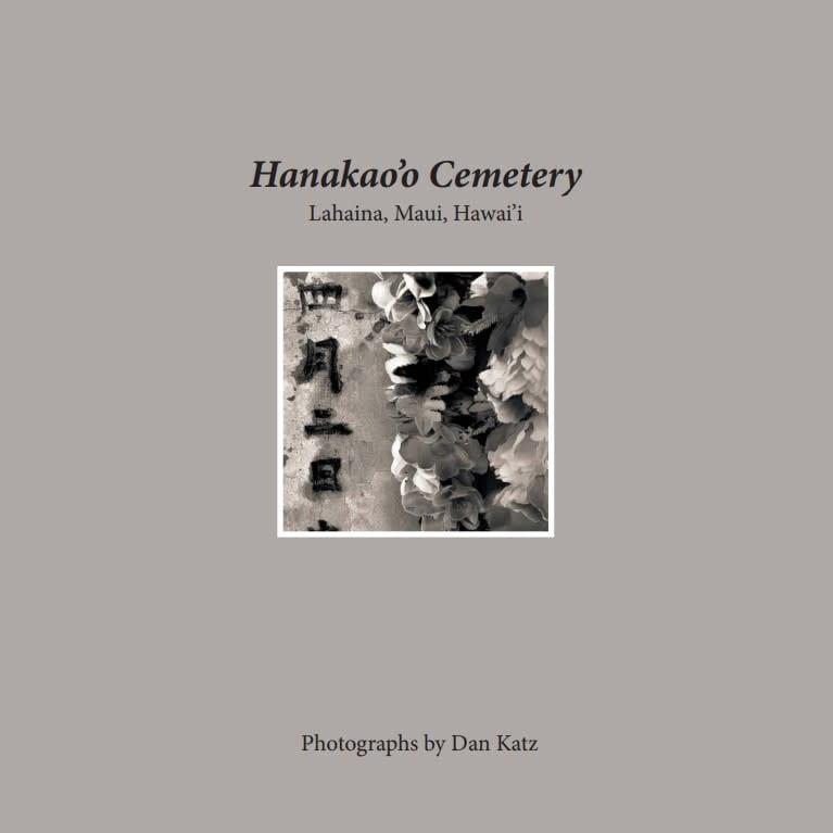 Hanakaoo Folio