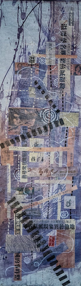 Muffy Clark Gill  Covid 2 collage and mixed media 48 x 14 in  $1800 – Version 2