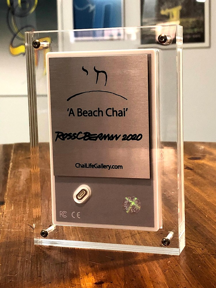 Beach Chai by Berman   Video Print Back