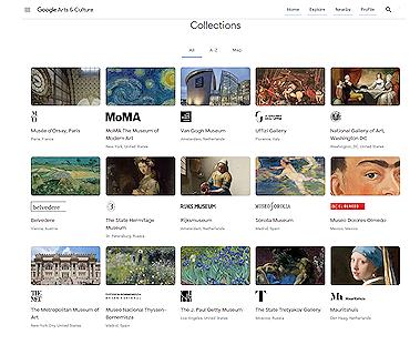 https://artsandculture.google.com/partner