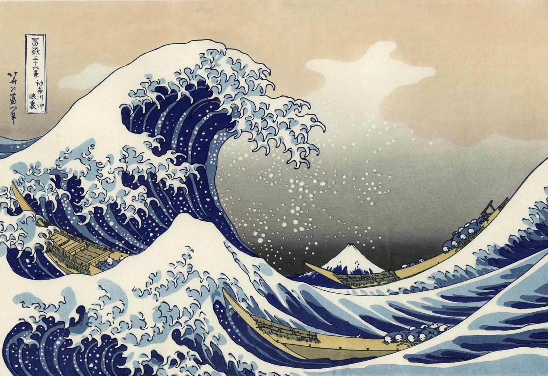 Hokusai_katsushika_-_a_big_wave_off_kanagawa_22x32_znzvpv