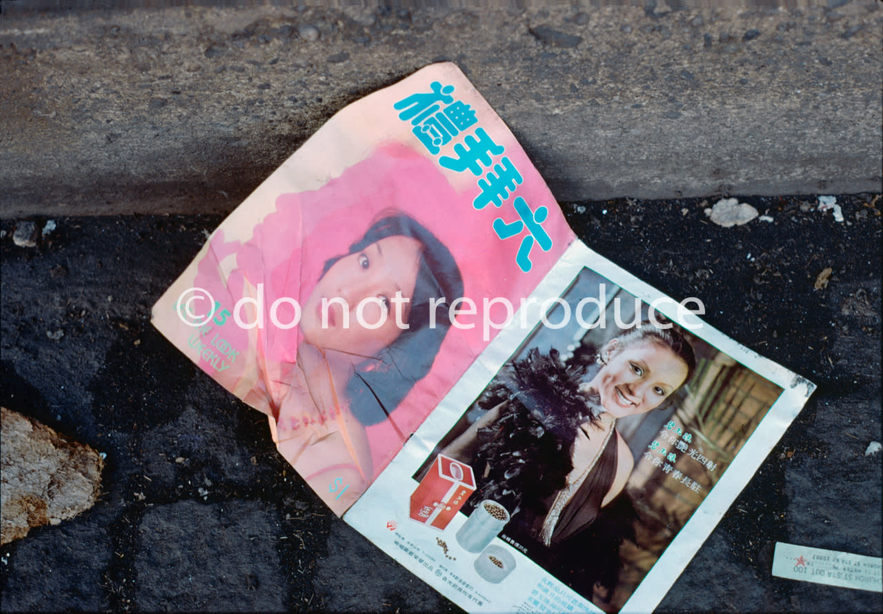 Chinatown trash 1980 wi3e4o