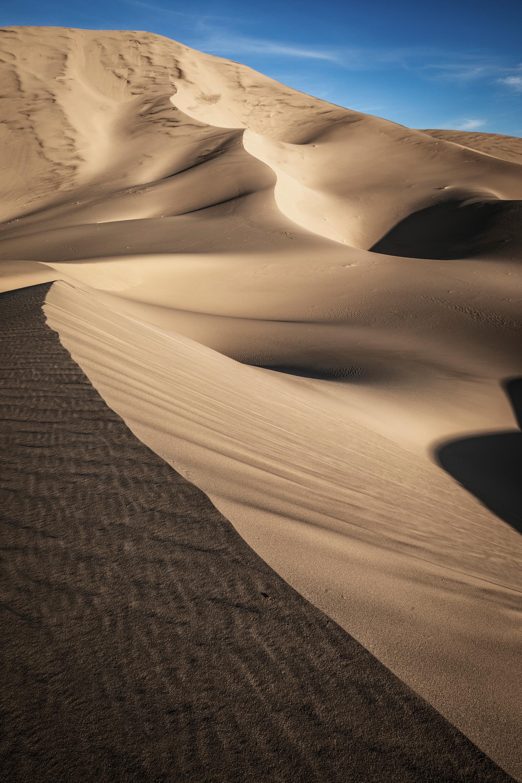 Satin dunes pmjzrx