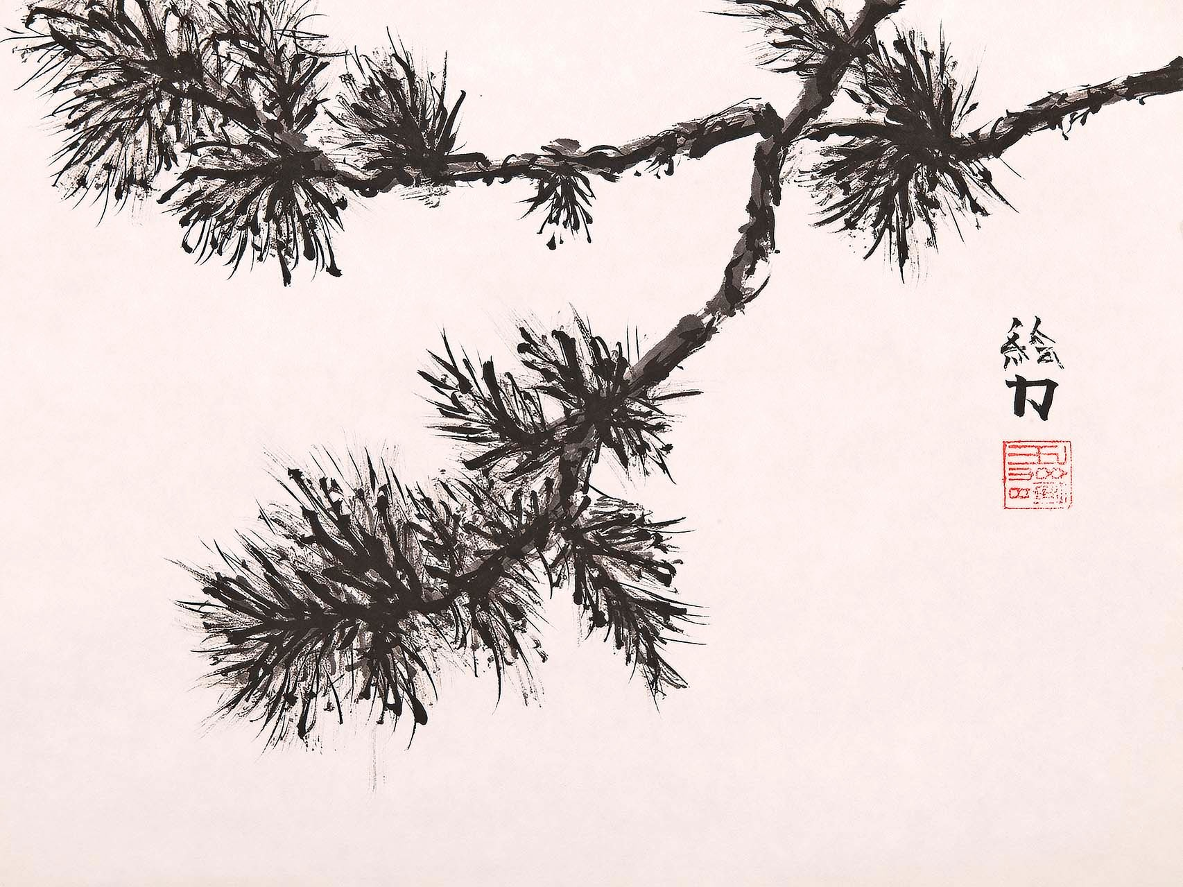 Hombretheartist sumie pinetree 1 forwebsite brsrak