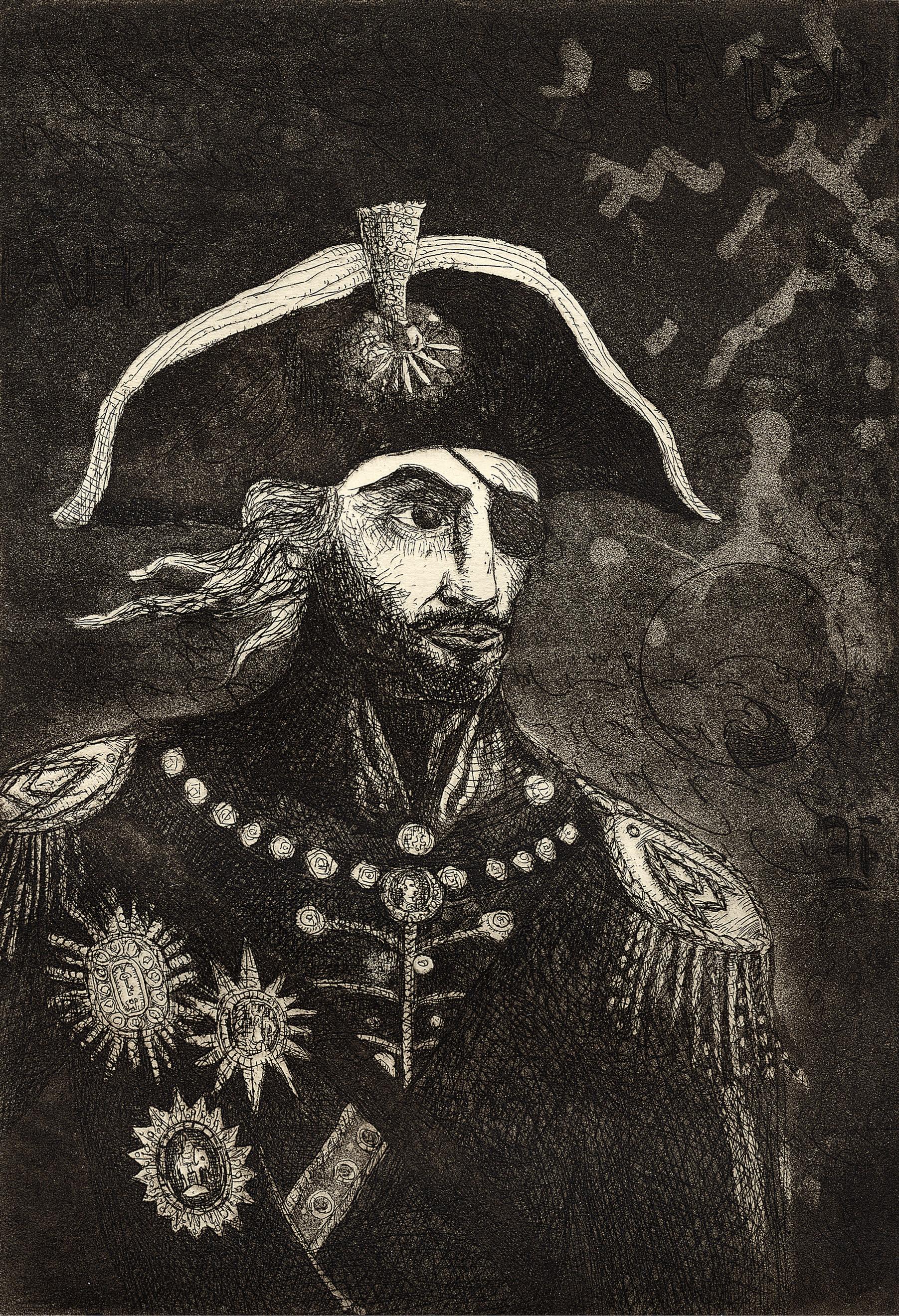 Admiral nr26wq