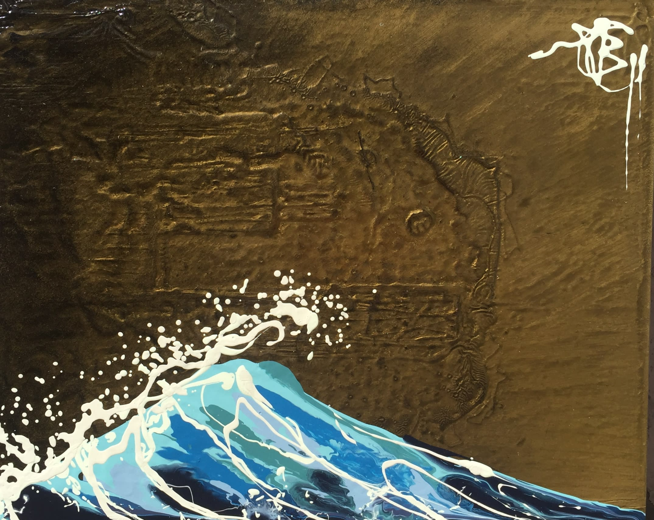 Golden wave 11x14  245.00 mkreuy