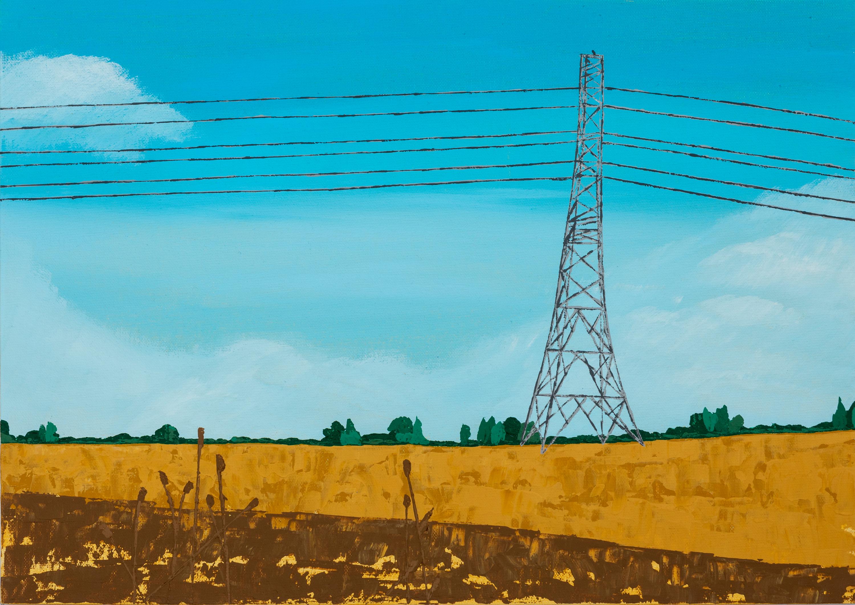 Wigginton pylon o4thqk