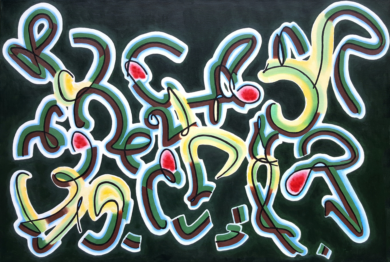 Dance 26 ice storm zuk9bq